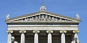 The upper part of the Greek National Academy building in Athens, showing the pediment with sculptures