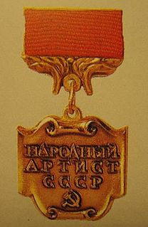 Peoples Artist of the USSR award