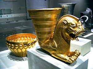 Achaemenid Persian Lion Rhyton - Persia - Achaemenian Vessels