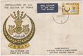 Pertabalan Sultan Perak 1963 FDC 2.png