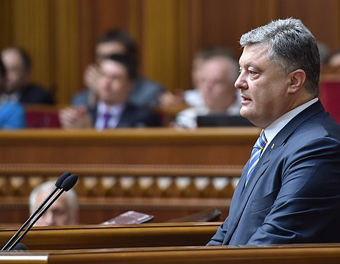 Petro Poroshenko on Day of Constitution of Ukraine 2016-06-28 15.jpg