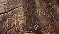 Petroglyphs at Nine Mile Canyon 06.jpg