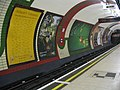 Piccadilly Circus Tube Platform.jpg