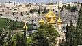 PikiWiki 48890 Jerusalem, Mary Magdalene Church.jpg