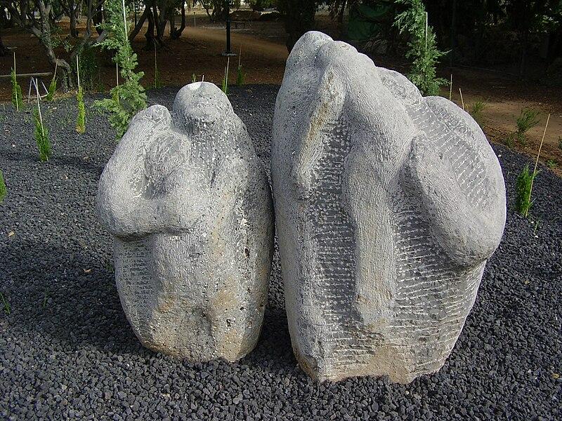 """הפסל """"פרידה"""" בניר גלים"""