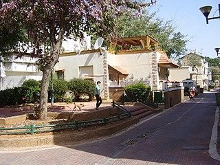 Hatikva Quarter
