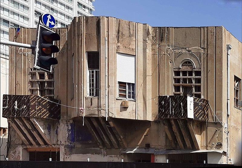 הבית ברחוב הרצל 11 בתל אביב
