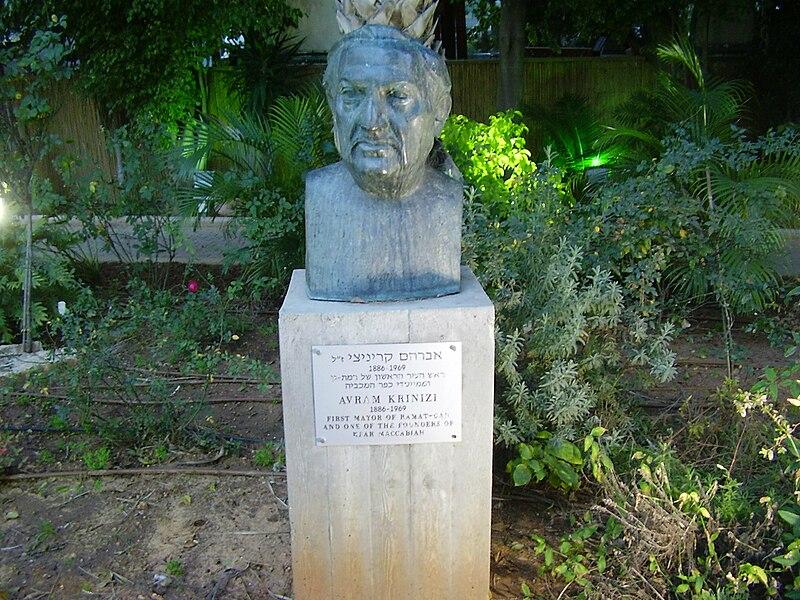 פסל של אברהם קריניצי בכפר המכביה