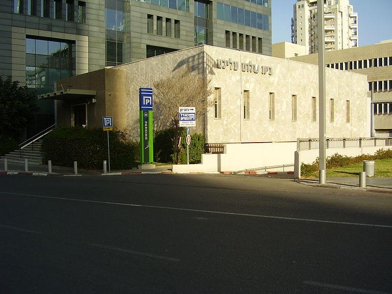 בית שלום עליכם בתל אביב