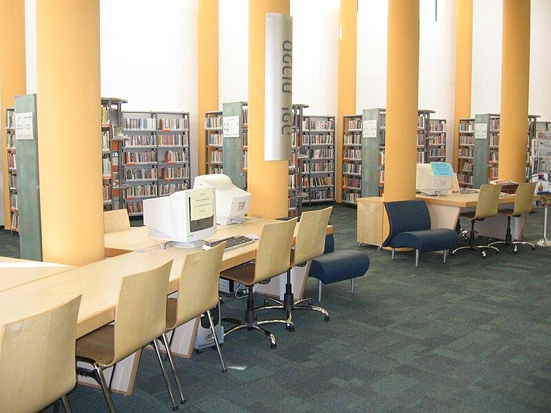 """ספריית """"כותר ראשון"""" אלון בראשון-לציון"""