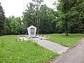 Pivonijos miške 1941 m. sušaudyta daugiau nei 12000 žydų. - panoramio.jpg