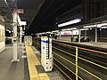 Platform of Rokkomichi Station 4.jpg