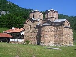 Poganovo monastery02.jpg