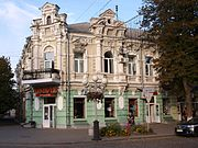 Poltava Grand Hotel merchant I.Ginsburg (cooperative schools with shops and restaurants).JPG