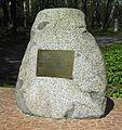 Pomnik dziwnow.JPG