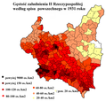 Population density of the Second Polish Republic according to the census in 1931.png