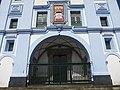 Pormenor da fachada da Misericórdia e do escudo real.jpg