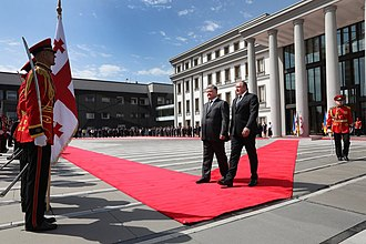 State visit - State arrival ceremonies to Georgia is held at Avlabari Presidential Palace in Tbilisi. It typically includes a review of a guard of honour.