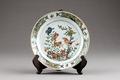 Porslinstallrik, Kangxi, Qing-dynastin, 1662-1722 - Hallwylska museet - 95705.tif