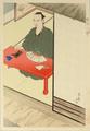 Portrait-Kiyokawa-Hachiro-Roshigumi.png