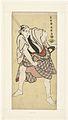 Portret van Ichikawa Tomiemon-Rijksmuseum RP-P-1956-594.jpeg