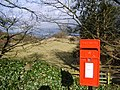 Post Box and Pasture - geograph.org.uk - 1177074.jpg