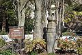 Post from old Kyobashi Bridge - Hibiya Park - Tokyo, Japan - DSC09749.JPG