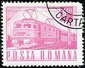 Posta Romana. Локомотив (2).jpg