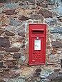 Postbox, Cockington - geograph.org.uk - 942853.jpg