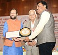 Prakash Javadekar presented the National Awards for Innovations in Educational Administration-2016-17 (for District and Block Education Officers) (3).jpg