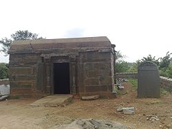 Pranaveshwara Temple (4th century) at Talagunda