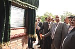 President Breaks Ground for USAID-funded Faculty of Education at Islamia University, Bahawalpur (15615475772).jpg