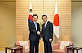 President Lee meets with Japanese PM Taro Aso June 28, 2009 (4345611554).jpg