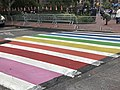 Pride Crosswalk at Christopher Street and Stonewall National Monument.jpg