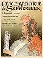 Privat-Livemont-Cercle Artistique de Schaerbeek-1900.jpg