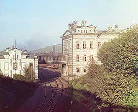 Prokudin-Gorsky - Perm. Headquarters of the Ural Railway Administration.jpg