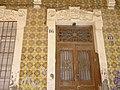 Puerta del edificio en calle Echegaray, 16, Melilla.jpg