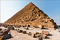 Pyramids (89613991).jpeg