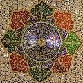 Qavam House باغ نارنجستان قوام در شیراز 22(آینه کاری ایرانی).jpg