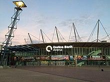 Qudos Bank Arena - Abril 2016.JPG