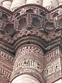 Qutb Minar Carvings and muqarna details (2897493279).jpg