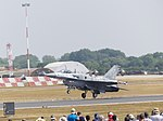 RIAT 2018 - Take off, landing and taxi P1030842 (41759647350).jpg