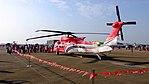 ROC NASC UH-60M NA708 Display at Ching Chuang Kang AFB Apron 20161126Fa.jpg