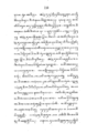 Rangsang Tuban kaca110.png