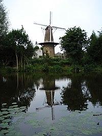 Ravenstein, le moulin.JPG