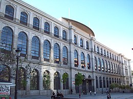 Real Conservatorio Superior de Música (Madrid) 01.jpg