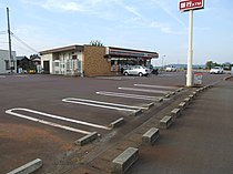 Remains of Urase Station 01.jpg
