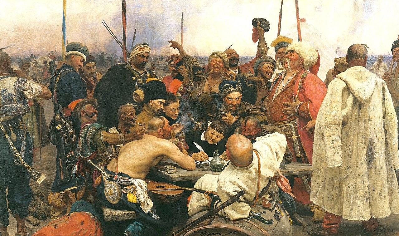 Письмо запорожских казаков к султану