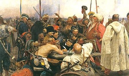 Рєпін, Лист запорожців турецькому султану