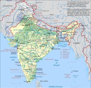 Republic of India map.png
